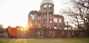 Genbaku Dōmu, Hiroshima